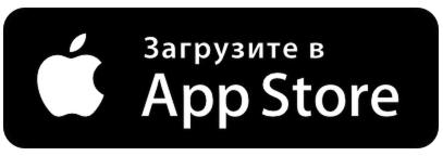 Загрузить приложение в AppStore