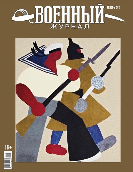 Cover 11 Обложка