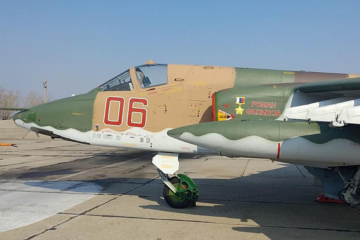 Су-25 назван в честь Романа Филипова