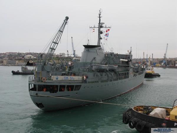 ПМ-56