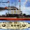Военно-морская эпопея с умывальниками или почему не всякая «связь времен» достойна одобрения