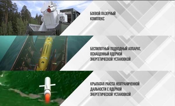 образцы российского вооружения