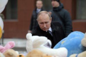 Владимир Путин в Кемерово