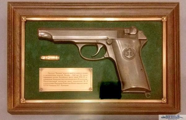 Муляж пистолета «Балтиец» №2