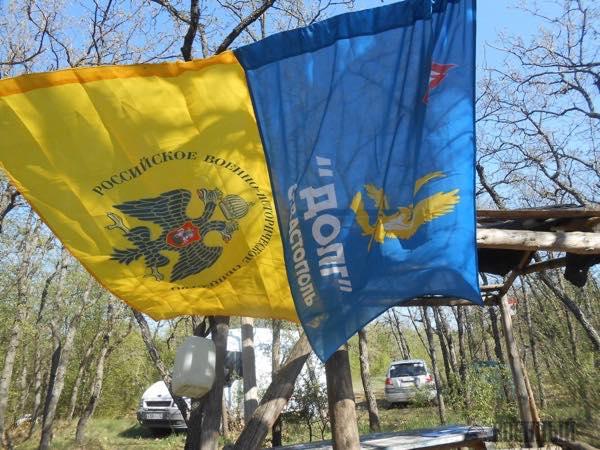 Флаги над полевым лагерем поисковиков