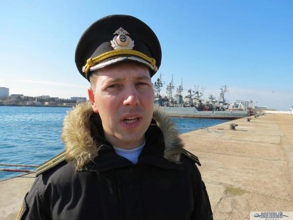 Капитан 3 ранга Пинютин