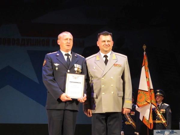 Командир ударной роты Виталий Титенко