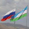 Сергей Шойгу встретился с Президентом Узбекистана Шавкатома Мирзиёевым