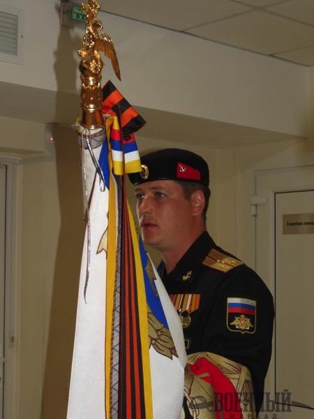Боевое знамя с гвардейской лентой