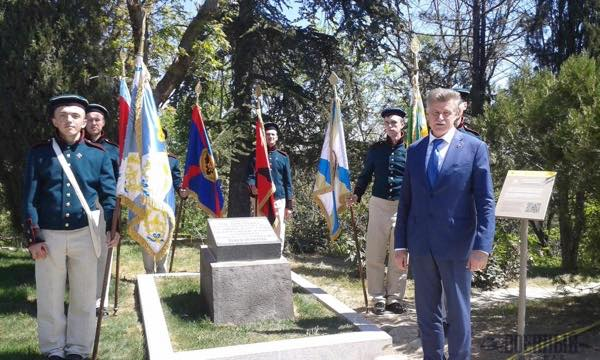 Мусиенко с курсантами