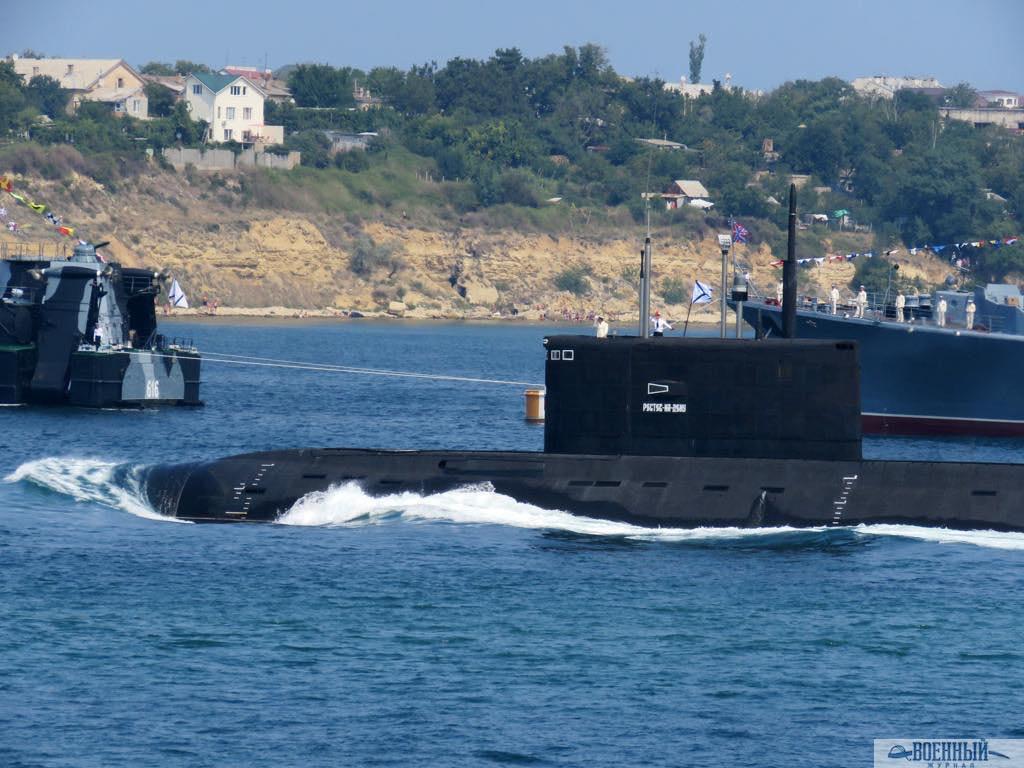 Подводная лодка Ростов-на-Дону