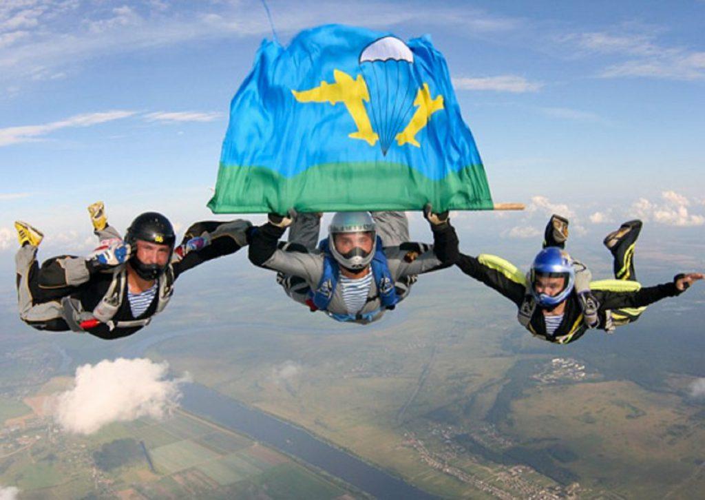 Открытый чемпионат Вооруженных сил Республики Беларусь по парашютному спорту