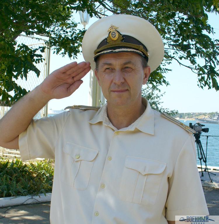 Капитан 1 ранга А. Ильин