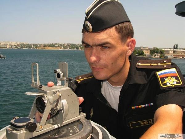 Капитан лейтенант Александр Чирва