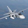 Авиаполк на Южном Урале получил на вооружение самолет-разведчик Су-24МР
