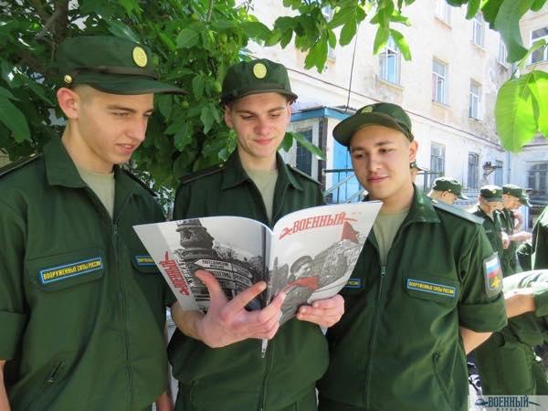 Новобранцы читают журнал «Военный»
