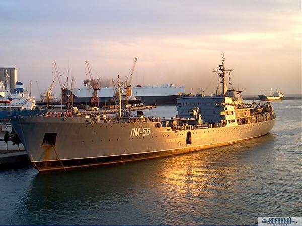 ПМ-56 в порту Тартуса