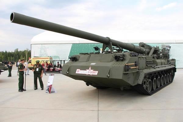 САУ 2С7М