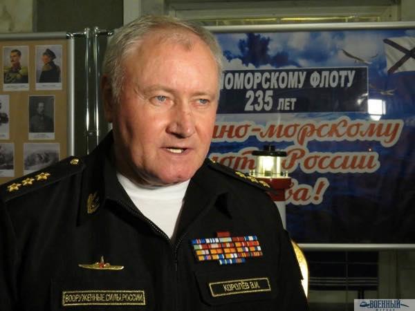 главком ВМФ адмирал Владимир Королёв