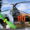 Севастопольское авиационное предприятие готовится к акционированию