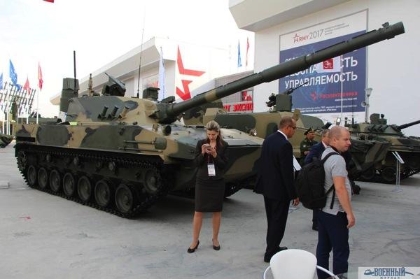 Спрут-СДМ1