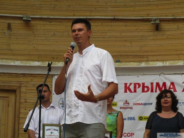 Алексей Андруцкий