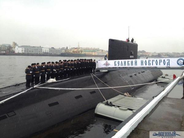 Подлодка «Великий Новгород»