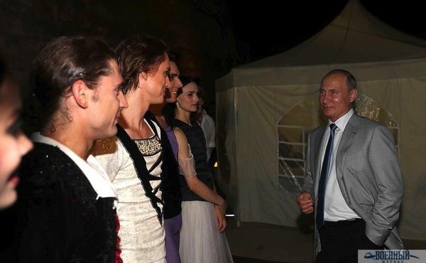 Владимир Путин с артистами