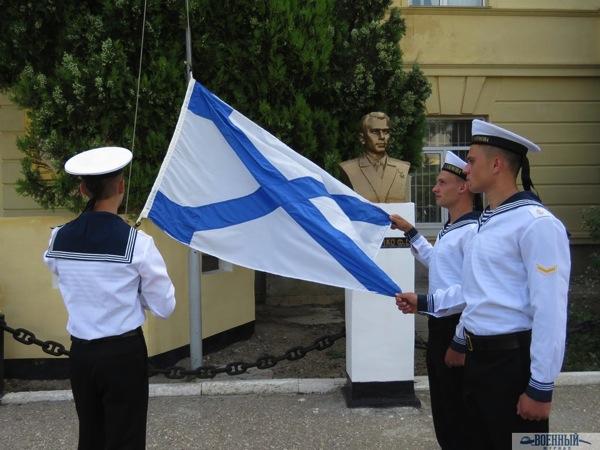 Подъем Андреевского флага