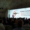 Форум оружейников 2018 пройдёт в Ижевске