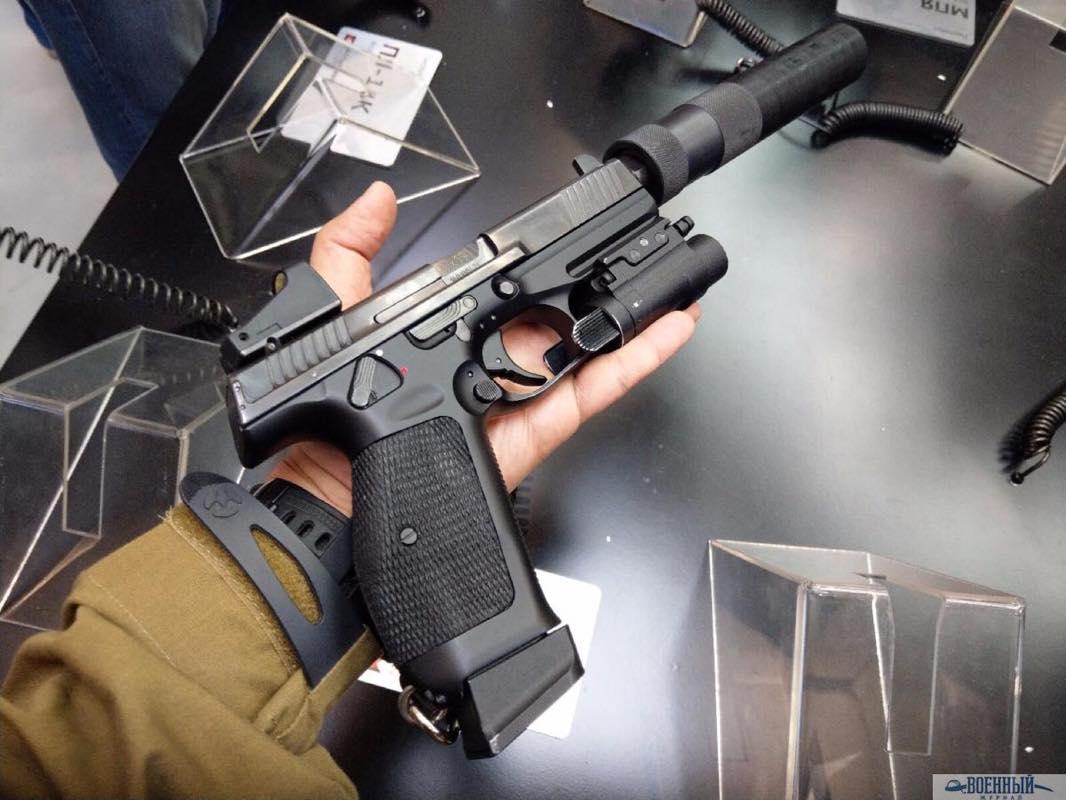 Пистолет Лебедева (ПЛ-15)