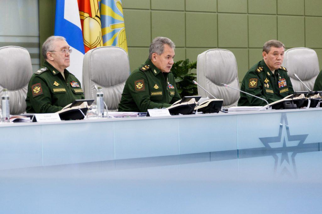 селекторное совещание с руководством Вооруженных Сил
