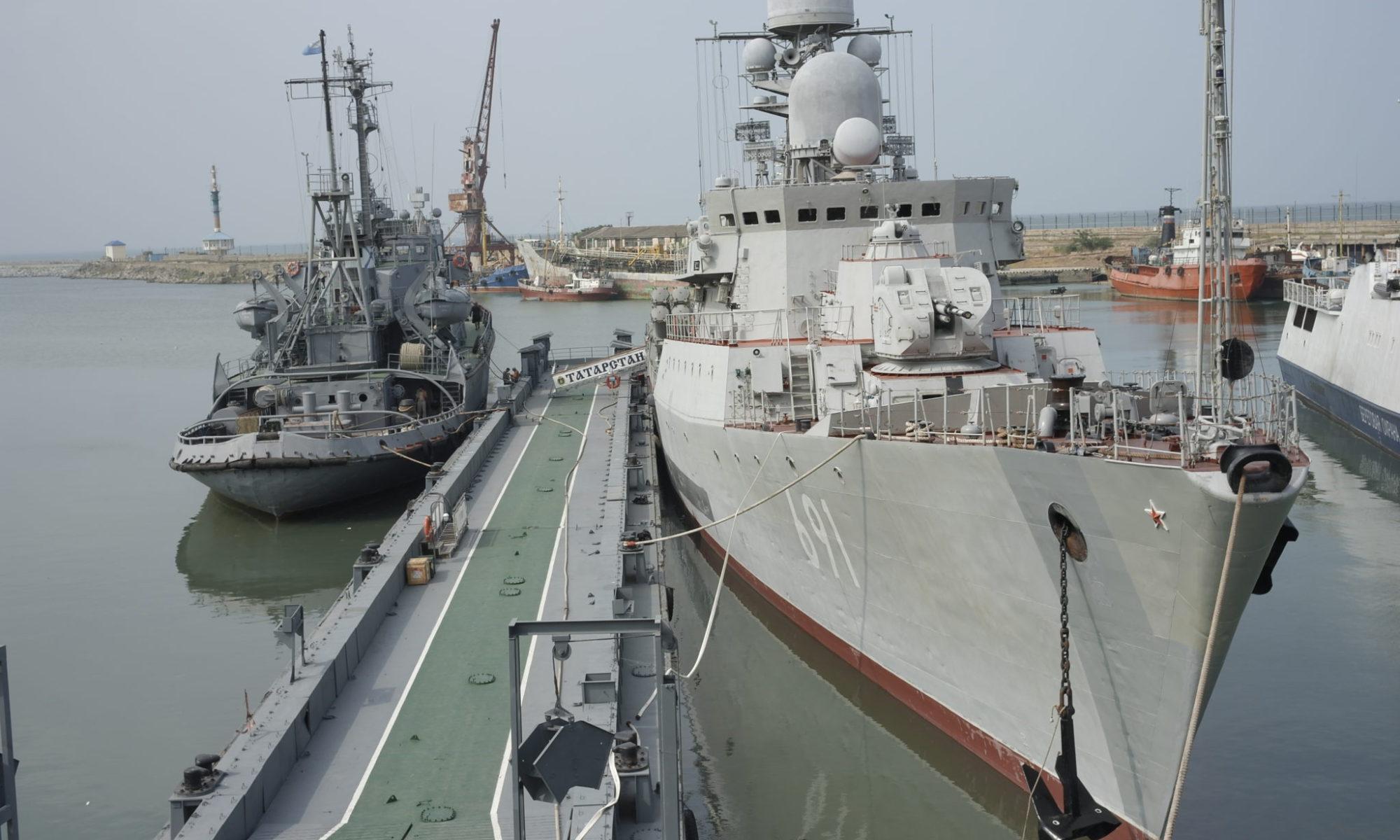 пункт базирования кораблей Каспийской флотилии
