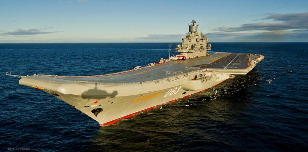 ТАВКР «Адмирал Кузнецов»