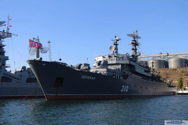 Учебный корабль Балтийского флота «Перекоп»