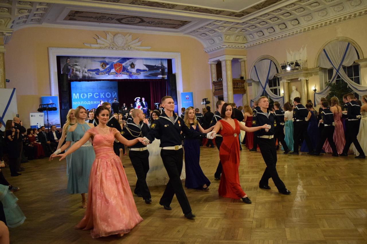 Морской Молодежный бал состоялся в Санкт-Петербургском Военно-Морском Институте