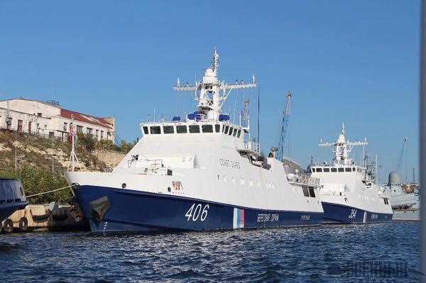 Корабли Береговой охраны Пограничной службы ФСБ РФ
