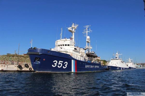 Российский пограничный сторожевой корабль