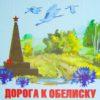 В Москве наградят победителей конкурса творческих работ